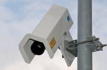 Система за наблюдение RECIM