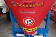 Тороразпръсквач навесен Мега Метал