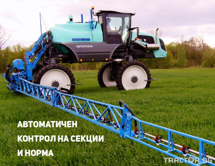 Прецизно земеделие Trimble FieldIQ - система за контрол на материалите 1 - Трактор БГ