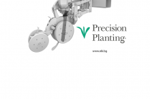 Precision Planting SpeedTube