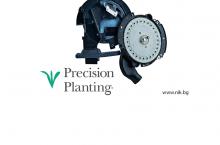 Precision Planting vSet