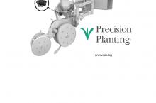 Precision Planting vDrive