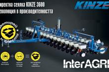 KINZE - Сеялки от ново поколение