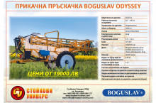 Boguslav Titan 3000