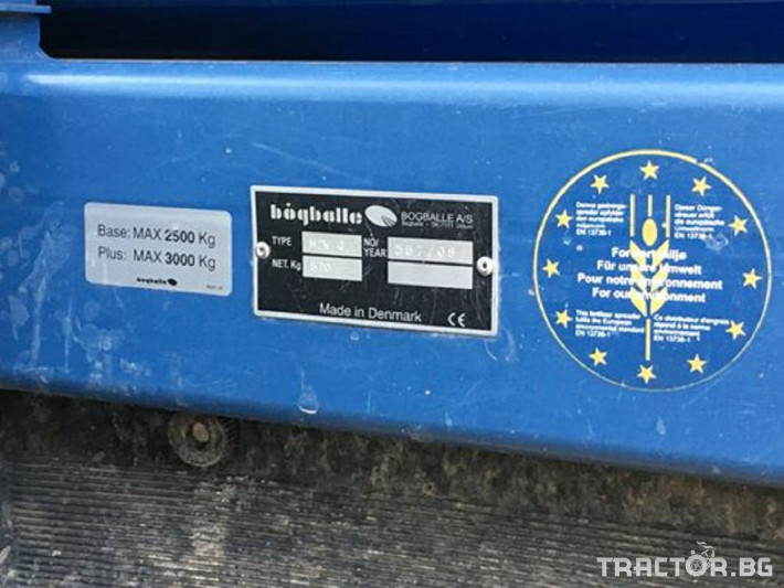Торачки Bogballe M2W plus Quadro 9
